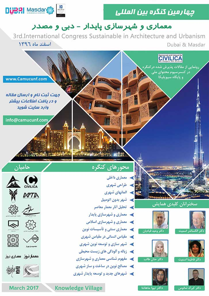 The 4th International Conference on Sustainable Architecture