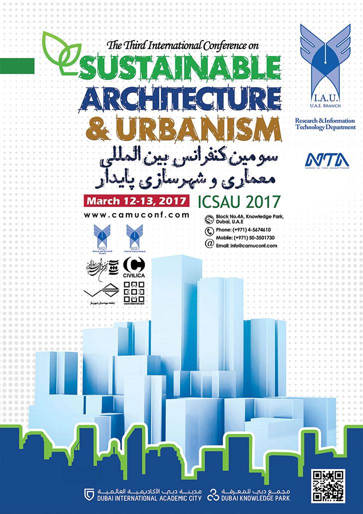 سومین همایش بین المللی معماری